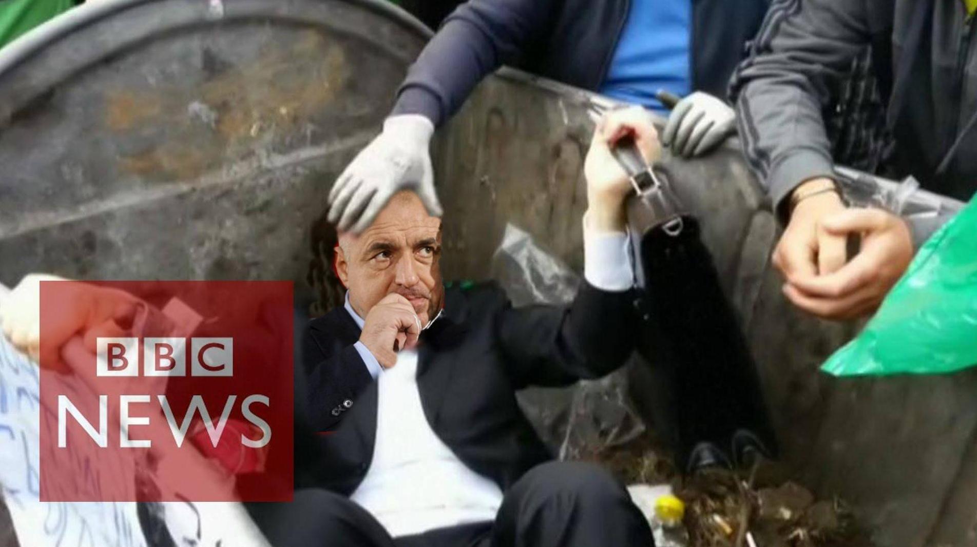 Шок и ужас сковава Борисов! Скоро народът ще изхвърли боклукът от властта.