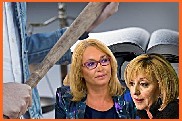 Мая Манолова срещу рекетьорите на народа
