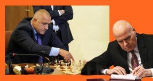 Слави Трифонов - шах и три пешки метър