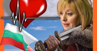 Мая Манолова със сърце и душа за България!