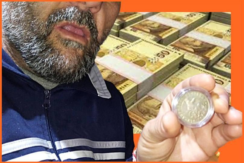 Мариян Михайлов: Монетата, която няма да намерите!