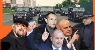 Стефан Пройнов: Мафията търси ред в хаоса