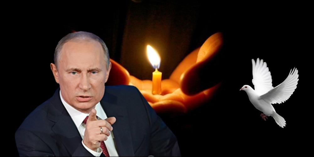 Докато Америка продава смърт и войни то Путин продава Мир и спокойствие !