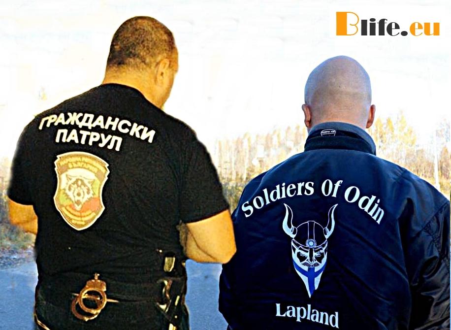 Време ли е за граждански патрули в България както в Финландия ?