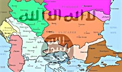 Балканите-гореща точка за ислямът