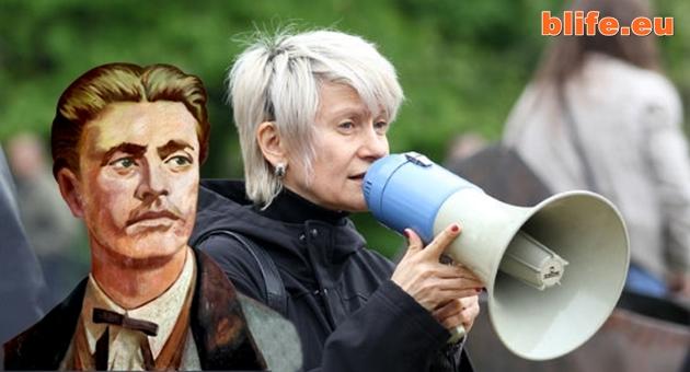 Елена Ваташка