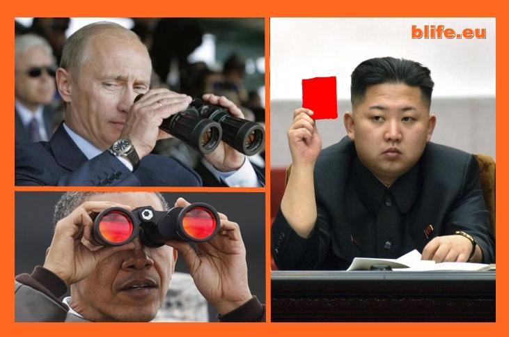 Днес светът е вперил поглед в Северна Корея !