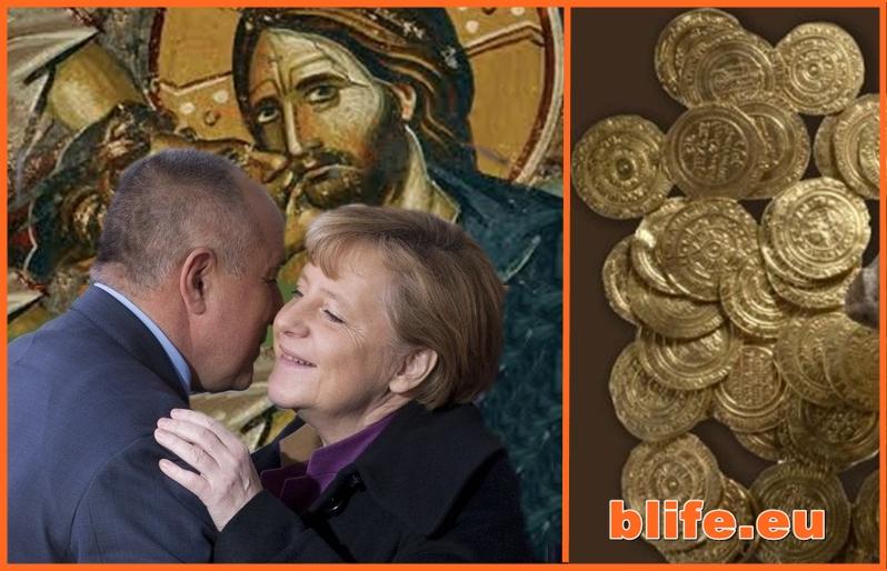 Не слушайте Борисов - Юда Европейски