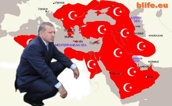 Ердоган иска връщането на Османската империя !