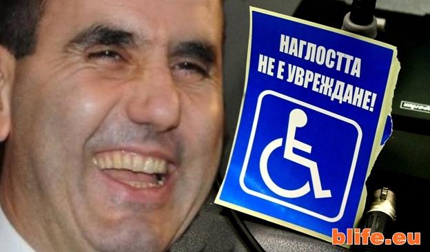 Наглостта не е увреждане ! Вижте колко нагли са Борисов и Цветанов Stefan Projnov
