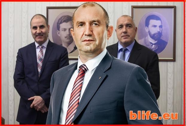 Президента Румен Радев няма даде мандат на ГЕРБ и Патриотите !