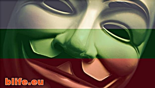 Анонимните : Готови ли сте да умрете господа соросоиди +ВИДЕО Stefan proinov