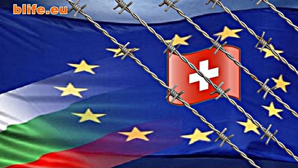 Швейцария реши да ограничи достъпа на българи и румънци до пазара на труда Стефан Пройнов