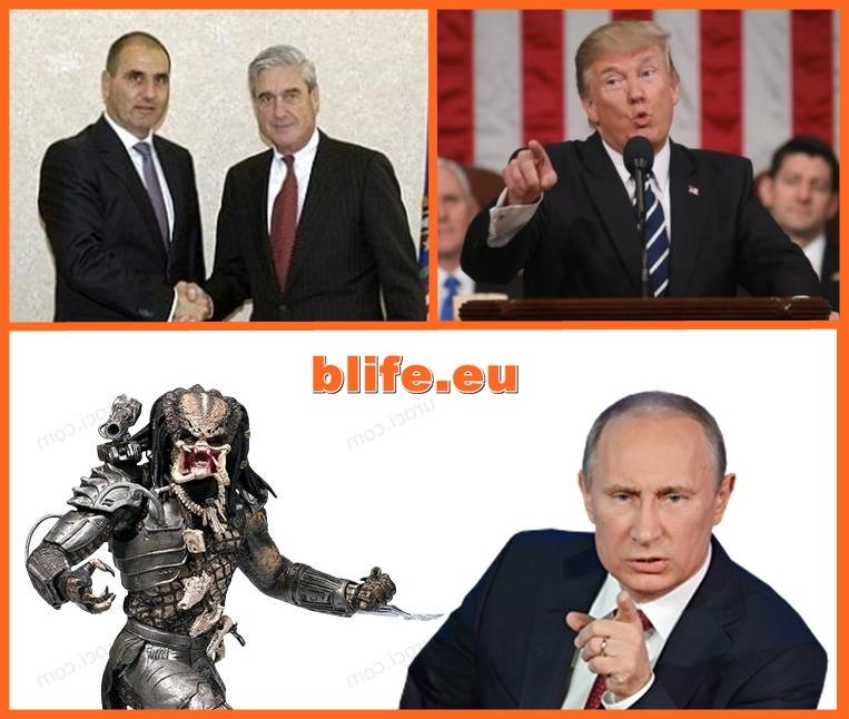 За всичко е виновен Путин и хибридната война ! Стефан Пройнов