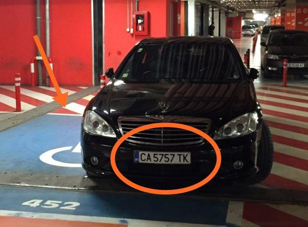 Вижте кой депутат паркира така?