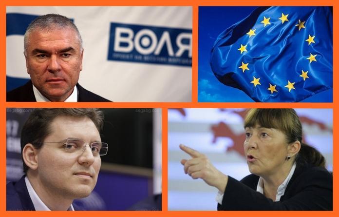 Румъния ще разследва лидера на ВОЛЯ