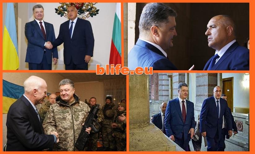 Защо войната идва в България и кой я доведе ?