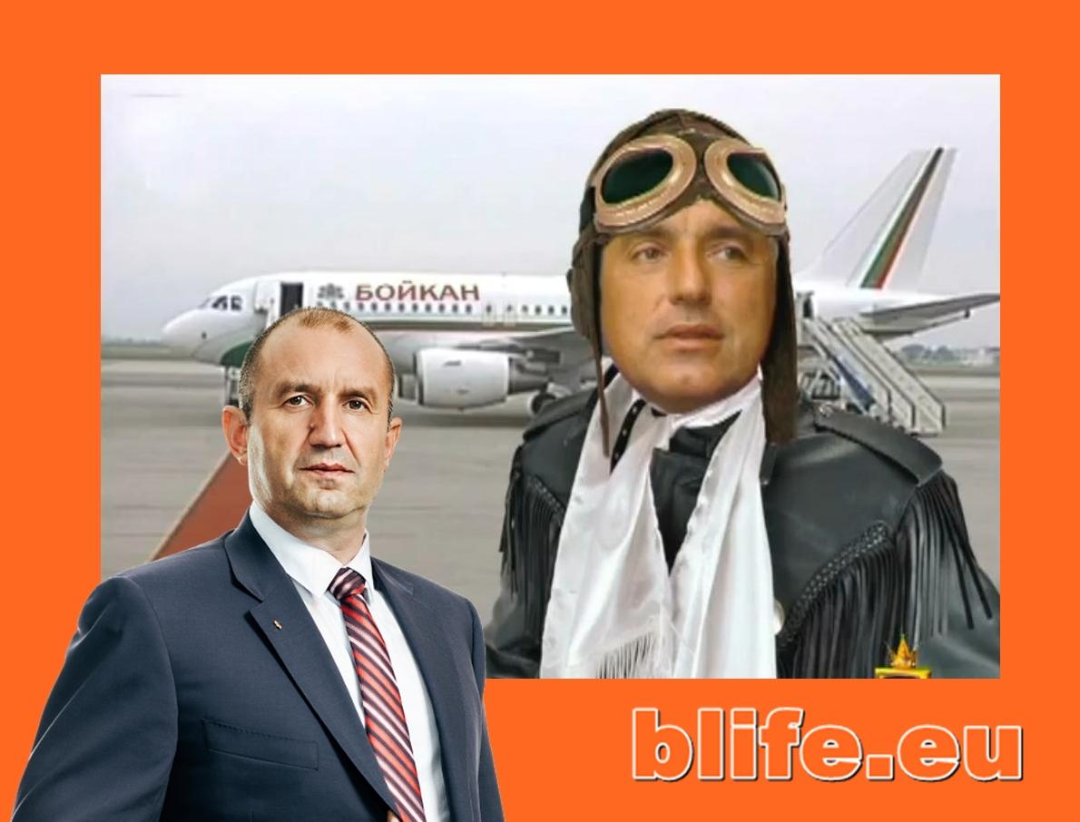 Абе Радев, има ли пилот в самолета?