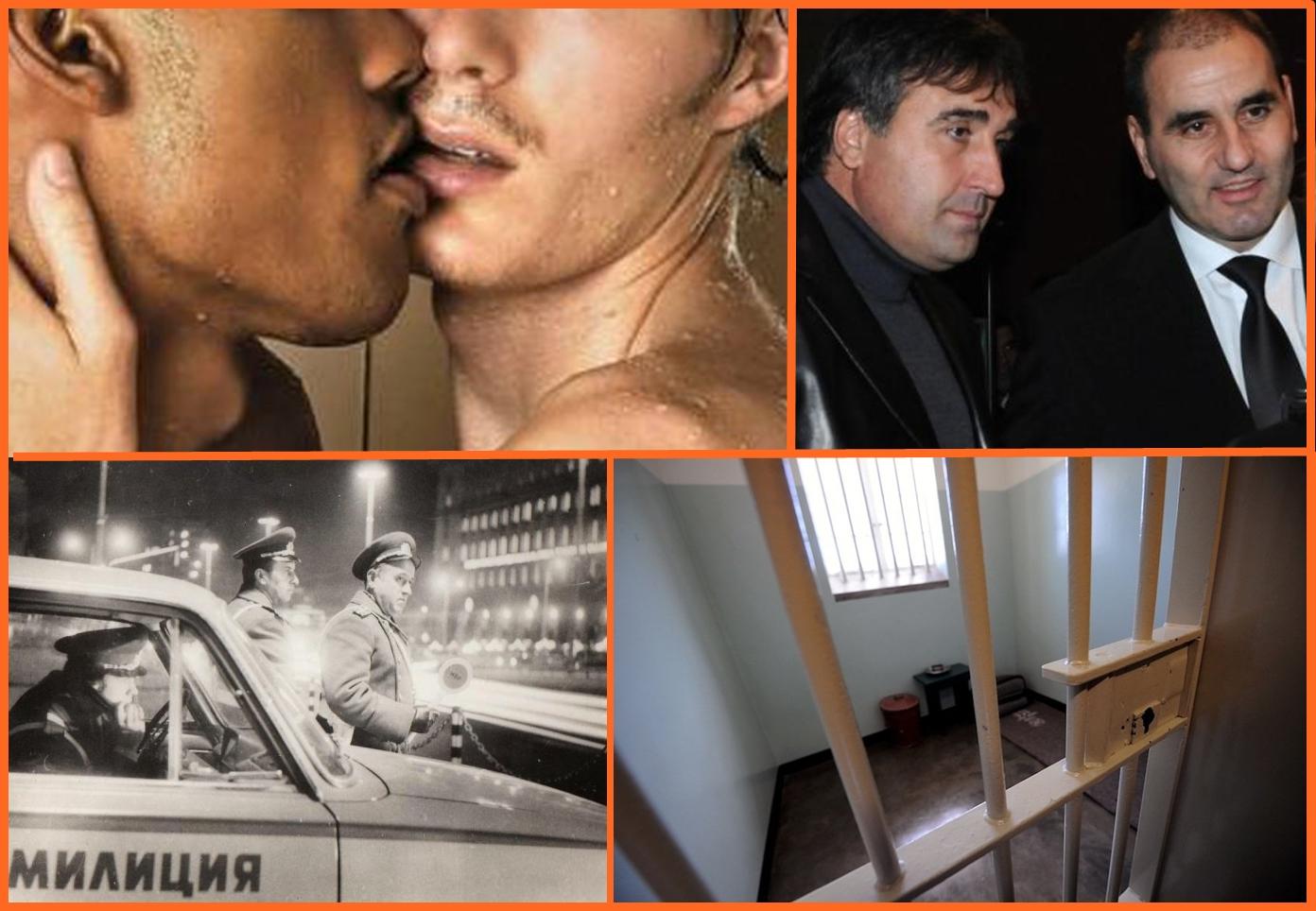 Цветанов е знаел, че Борисов е гей
