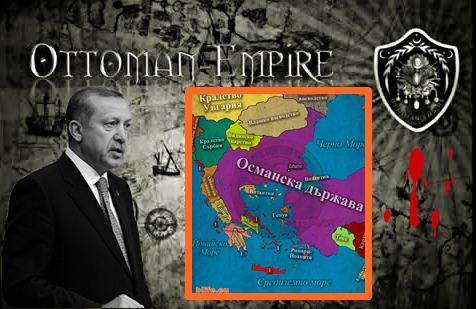 Османска държава