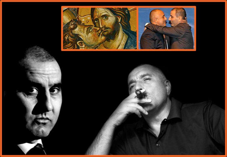 Борисов е пленник