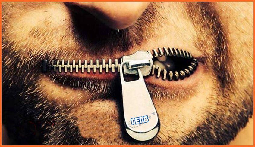 Тормоза над Медиите в България, е в ход!