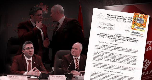 ЕКСЛУЗИВНО! 1 милиард лева от винетките отиват в А1. Изтече скандалният договор на АПИ (ДОКУМЕНТИ)