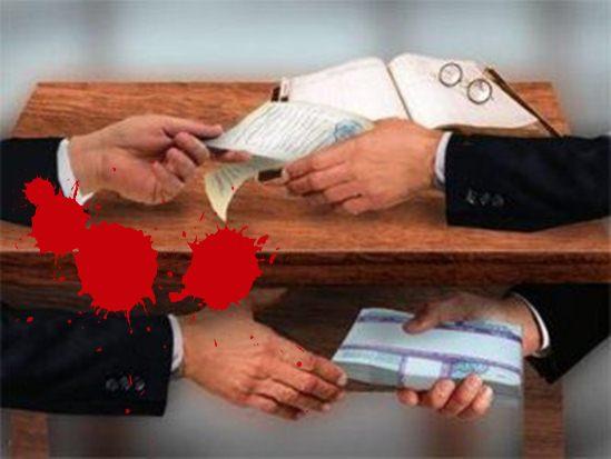 Корупция в Булгария! Китайски инвеститори бягат от страната ни ограбени!