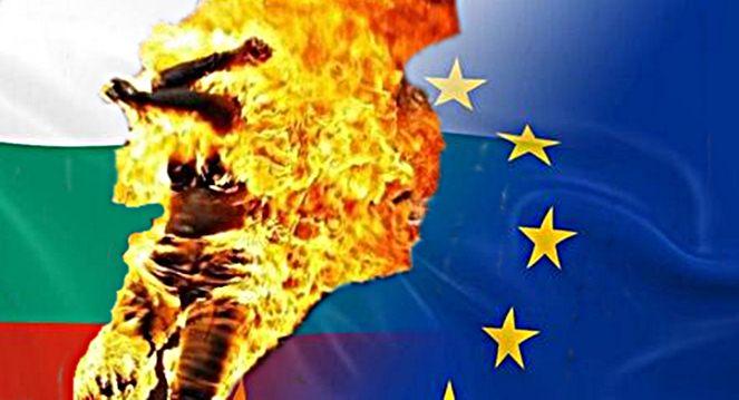 Гледай Европо как живи изгарят хора тук!