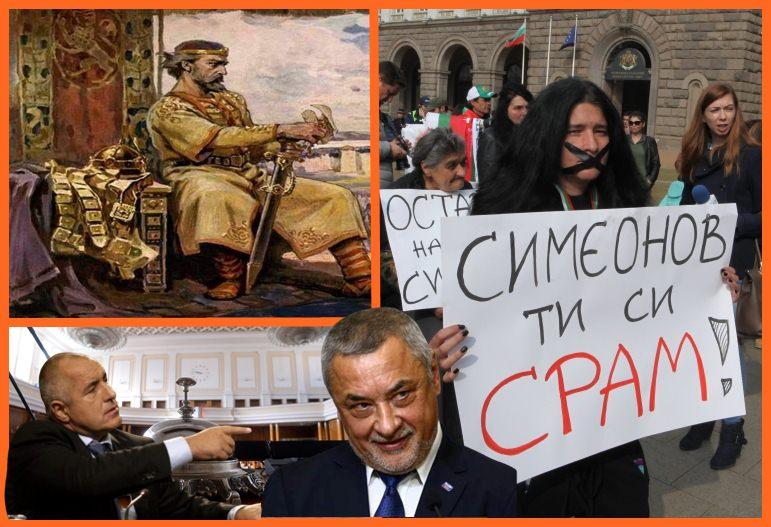 Ето Симеонов пристига, обществото го кълне!