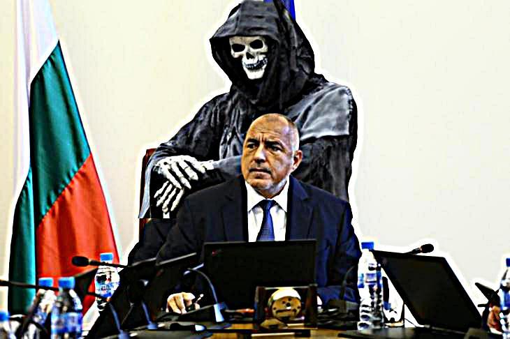 Дните на Борисов са преброени