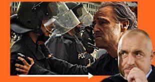 След карантината и мафията излиза на протест!