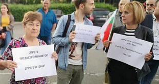 Мая Манолова с хората в Лозенец спрете бетона