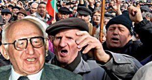 Бай Тошо: Българите днес бачкат само напук и на инат!
