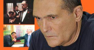 Васил Божков: Вие бъдете смели, аз ще ги накажа!